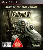 Fallout 3(フォールアウト 3): Game of the Year Edition【CEROレーティング「Z」】