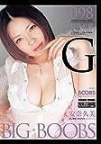 巨乳の虜  BIG BOOBS3 [DVD][アダルト]