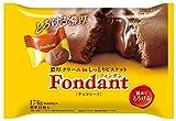 江崎グリコ フォンダン(チョコレート) 174g×10袋