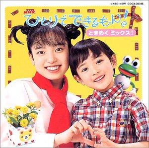 「ひとりでできるもん!」元子役の平田実音が肝不全で死去、33歳