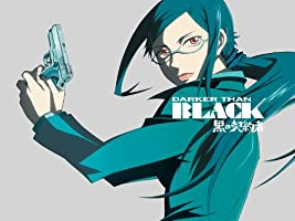 Darker Than Black - Gemini of the Meteor Season 2