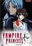 echange, troc Vampire Princess Miyu: Initiation [Import USA Zone 1]