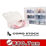 【10箱入り】女性用サイズ シューズボックス 透明クリアーケース【靴箱/収納】【コモストック】