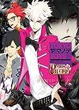 TOKYOヤマノテBOYS DARK CHERRY DISC 限定版