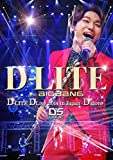 D-LITE DLive 2014 in Japan ~D'slove~  -DELUXE EDITION- (DVD3���g+CD2���g+PHOTOBOOK)