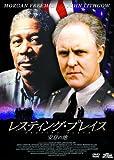 レスティング・プレイス 安息の地[DVD]