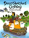 Sheep in Wolves' Clothing (Sunburst Books) (0374464561) by Kitamura, Satoshi