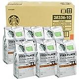 (粉まとめ買い)スターバックス「Starbucks(R)」 パイクプレイスロースト ブレンド(160g)6袋セット