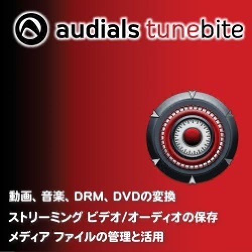 Tunebite 9 Platinum [ダウンロード]