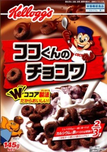 ケロッグ チョコワ 145g (2入り)
