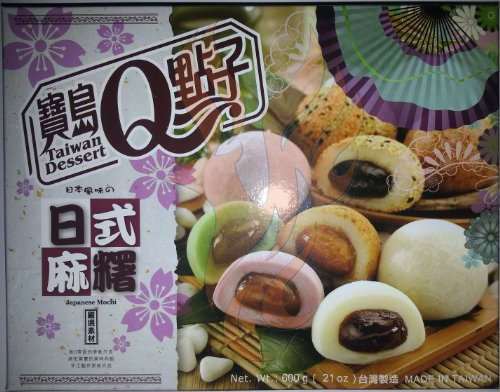 japanischer-mochi-mix-gruner-tee-rote-bohnen-erdnuss-sesam-ube-reiskuchen-20-x-30g-600g