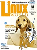 Linux WORLD (リナックス・ワールド) 2006年 10月号 [雑誌]