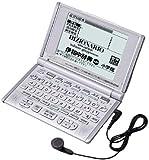 CASIO Ex-word XD-L7450 電子辞書 リスニング/イタリア語+英語