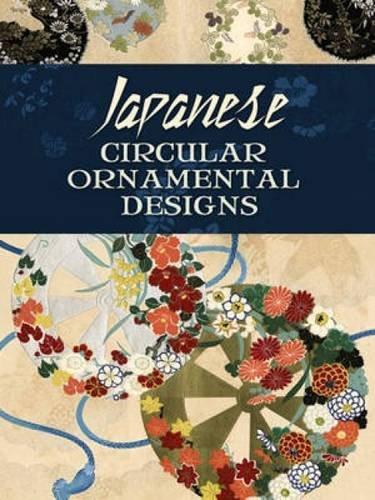 Japanese Circular Ornamental Designs