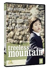 Treeless Mountain [DVD]