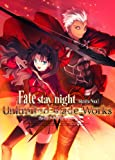 Fate/stay night[Realta Nua]-Unlimited Blade Works- [ダウンロード]