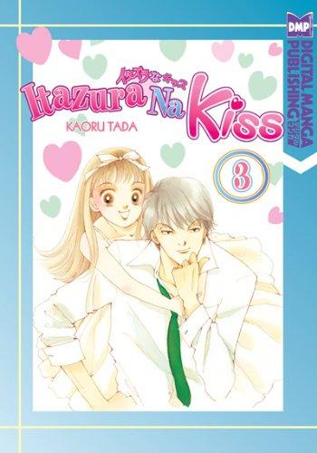 イタズラなKiss コミック3巻 (英語版)