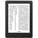 kobo Kobo Glo HD(ブラック) N437-KJ-BK-S-EP ランキングお取り寄せ