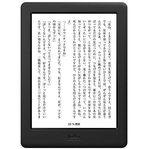 Kobo Kobo Glo HD Black Black N437-KJ-BK-S-EP