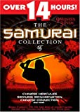 echange, troc Samurai Collection [Import USA Zone 1]