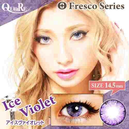 (Fresco(フレスコ)アイスバイオレット Violet Lens Ice 度あり 14.5mm 1枚)