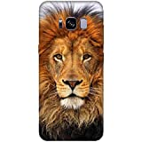 For Samsung Galaxy S8 Edge Dangerous Lion ( Dangerous Lion, Lion, Cute Lion, Brown Lion ) Printed Designer Back Case Cover By FashionCops