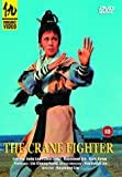 The Crane Fighter [DVD]