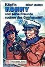 Konny und seine Freunde suchen das Geisterschiff (schwarz-weiß illustriert) - Rolf Ulrici
