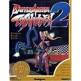 Battle Arena Toshinden 2 II (PC)