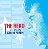 コン・バトラーVのテーマ(THE HERO ver.)