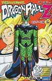 ドラゴンボールZセルゲーム編 巻2―TV版アニメコミックス (ジャンプコミックス)