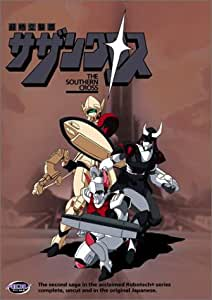 Super Dimensional Cavalry - Southern Cross (Complete Series)