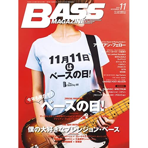 BASS MAGAZINE (ベース マガジン) 2016年 11月号 [雑誌]