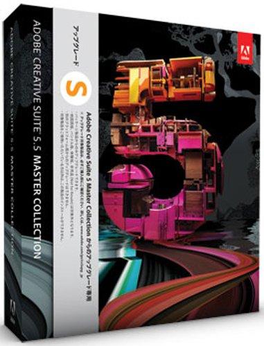 Adobe Creative Suite 5.5 Master Collection Windows版 アップグレード版「S」(CS5 MCからのアップグレード)