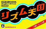 Rhythm Tengoku (Japan Import)