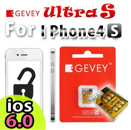 【iPhone4S/iOS 6.0/5.1.1も 対応】SIMロック解除アダプタ GEVEY Ultra S AU/Softbank iPhone4s用