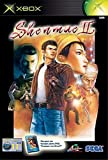 Cheapest Shenmue II on Xbox