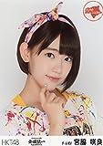 HKT48 公式生写真 全国ツアー~全国統一終わっとらんけん~  徳島会場Ver. 【宮脇咲良】