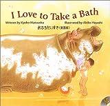 おふろだいすき―I love to take a bath (R.I.C. story chest)