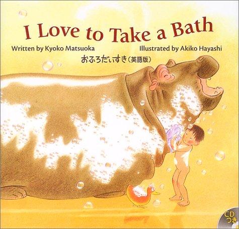 I love to take a bath