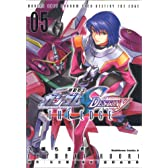機動戦士ガンダムSEED DESTINY THE EDGE (5) (カドカワコミックスAエース)