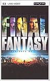 echange, troc Final Fantasy, les créatures de l'esprit