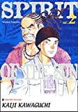 echange, troc Kaiji Kawaguchi - Spirit of the Sun, Tome 2 :