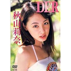 �H�R仓� DER [DVD]