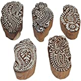 Saaree Border Designs Printing Blocks 5 Piece Set / Wooden Printing Stamp Block Hand-Carved For Saree Border Making Pottery Crafts Textile Printing