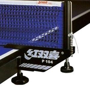 DHS Table Tennis Net & Post Set, WTTC International Tournament #P104