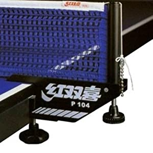 Buy DHS Table Tennis Net & Post Set, WTTC International Tournament #P104 by DHS