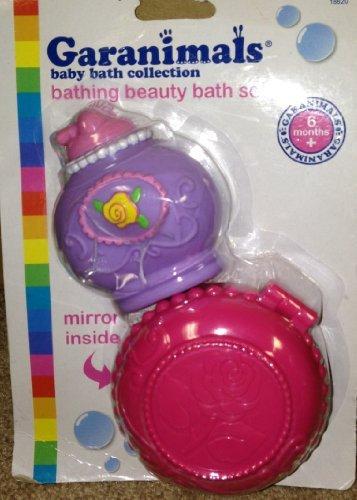 Garanimals Bathing Beauty Bath Set - 1