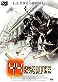 44ミニッツ [DVD]