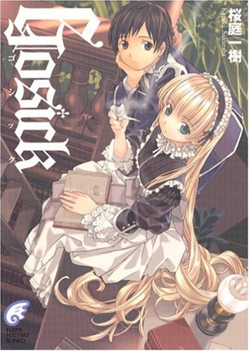 GOSICK ()